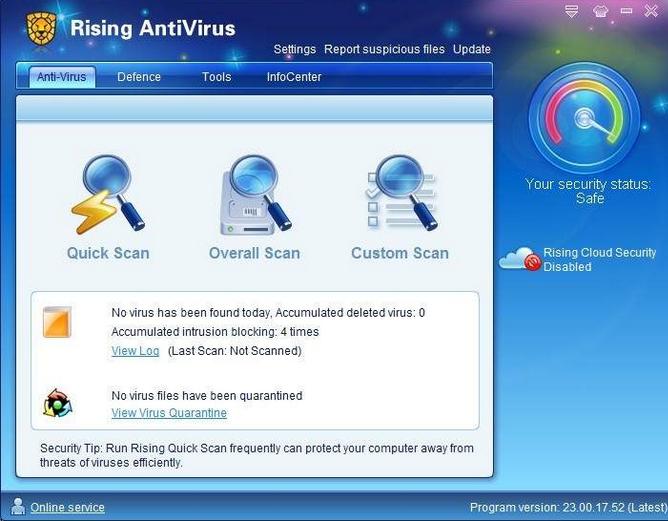 Photo of برنامج الاسد للحماية الشاملة Rising Antivirus 23.01.83.57